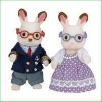 Sylvanian Abuelos Conejos...