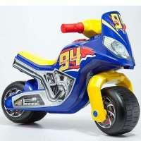 MOLTO CROSS RACE 94