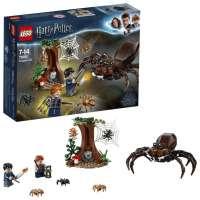 Lego Harry Potter Guarida...