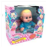 Bouncin Babies Baniel...