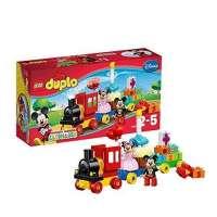 Lego Duplo El Desfile De...