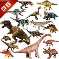Dinosaurios 1 UNIDAD