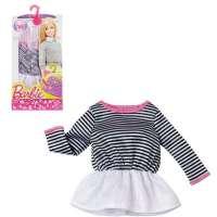 Barbie Moda Polo de Rayas, Falda