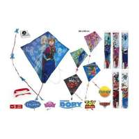 Disney Pop Up Cometa De 60cm