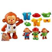 Armando el mono