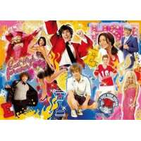 Puzzle infantil de High School Musical