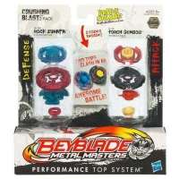PACK 2 BEYBLADE ROCK ZURAFA...
